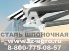 Увидеть фото  Сталь шпоночная купить 35155704 в Нальчике