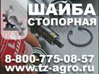 Просмотреть фотографию  Шайба ГОСТ 10462-81 35784038 в Нальчике