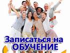 Свежее foto  Учебный центр «Профессия» 61127631 в Нальчике