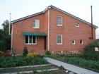 Просмотреть фото  Продам дом комфорт-класса 61350983 в Нальчике