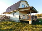 Фото в   Продается новый дом ( дача для круглогодичного в Наро-Фоминске 2000000