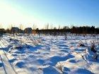 Новое фото Земельные участки Участок ИЖС Елагино 15 соток 35075858 в Наро-Фоминске