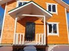 Фото в   Продается дом под ключ в охраняемом благоустроенном в Наро-Фоминске 2350000