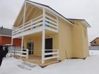 Фото в   Продается дом 170 кв. м в деревне Кабицыно в Наро-Фоминске 4500000
