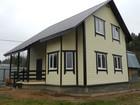 Скачать изображение  продажа домов дач киевское направление 38752086 в Наро-Фоминске
