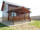 Фотография в   Купить дом по Калужскому шоссе жилой деревне в Наро-Фоминске 3400000