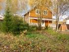 Смотреть фото Загородные дома Новый дом по Киевскому шоссе 46088094 в Наро-Фоминске
