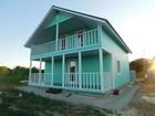 Увидеть фотографию Загородные дома куплю дом в наро-фоминске 67660839 в Наро-Фоминске