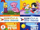 Изображение в Для детей Детские игрушки В г. Пыть-Ях продаются:    -полный годовой в Сургуте 70