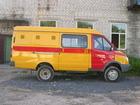 Автомобиль аварийной службы на шасси Газель 2705,2705 Комфорт