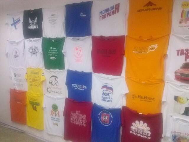 Где купить футболку в Нефтекамске