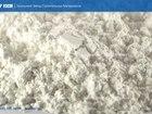 Смотреть foto Строительные материалы Микрокальцит, микромрамор от завода-производителя URALZSM 32501598 в Нефтекамске