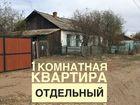 Своб. планировка, 32 м?, 1/1 эт.