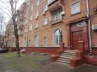 Свежее изображение Коммерческая недвижимость Помещения 903,6 кв, м, в Москве 39858776 в Москве