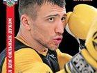 Новое изображение Разное Объявляется набор в секцию бокса, 33454682 в Нижнекамске