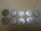 Изображение в   Продам копии Императорских монет России для в Екатеринбурге 3000