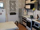 Фото в Недвижимость Продажа домов Продам 3к квартиру по ул. Менделеева, дом в Нижнекамске 1550000