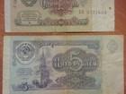 Изображение в   Продам банкноты СССР:    1961 год: 1 рубль, в Нижнекамске 100