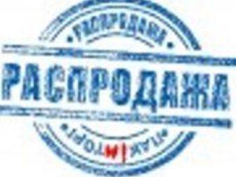 Скачать фотографию Разное АБС LG - 110р, Plexar PX3236 – 80р, Распродажа 33232457 в Москве