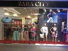 Просмотреть фото  Zara City 32325506 в Нижневартовске