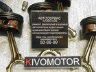 Смотреть foto Автосервис, ремонт Ремонт автомобилей любой сложности 32950960 в Нижневартовске