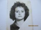 Уникальное фото Поиск людей ищу сестру москаленко наталья валерьевна 1974 36795992 в Нижневартовске