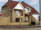 Скачать бесплатно фото Коммерческая недвижимость Дом за миллион 32770188 в Нижнем Новгороде