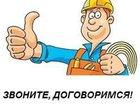 Фото в Сантехника (оборудование) Сантехника (услуги) Монтаж и ремонт систем отопления, водоснабжения. в Нижнем Новгороде 0