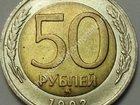 ���� � ����� � ��������� ������ ������ 50 ������ 1992 ���� ���. ���� ��������. � ������ ��������� 700