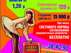 Фото в   Изготовление и размещение наружной рекламы в Нижнем Новгороде 10000