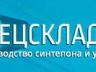 Фото в   Компания занимается продажей и производством в Нижнем Новгороде 0