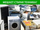Просмотреть foto Разное Бесплатный вывоз и утилизация бытового металлолома по городу и области 34774424 в Нижнем Новгороде
