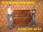 Изображение в   * Осуществляем Абсолютно все виды: переезды в Нижнем Новгороде 300