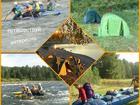 Скачать изображение  Туристический водный поход 34947003 в Нижнем Новгороде