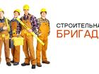Свежее foto  ПОДНИМАЕМ ДОМА 34950279 в Нижнем Новгороде