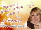 Свежее фотографию Организация праздников Праздник для Вас! 35376356 в Нижнем Новгороде