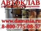 Фотография в Бытовая техника и электроника Другая техника Домашний автоклав для консервирования мяса в Нижнем Новгороде 21880