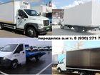 Скачать бесплатно фото  Переоборудование автомобилей 36048495 в Нижнем Новгороде