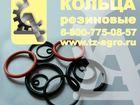 Смотреть foto  Кольцо резиновое цена 36058830 в Нижнем Новгороде
