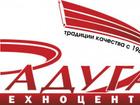 Смотреть foto Электрика (услуги) Услуги электролаборатории 36591665 в Нижнем Новгороде