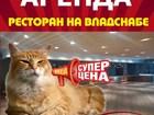 Изображение в   Крупная оптовая компания сдаёт во Владивостоке в Нижнем Новгороде 400