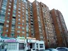 Фотография в Недвижимость Продажа квартир ИНВЕСТИРУЙТЕ В БУДУЩЕЕ !     Продается 1 в Нижнем Новгороде 2750000