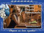 Фотография в Развлечения и досуг Кафе и кофейни Кафе КРЫМ казанское шоссе 16/2, Нижний в Нижнем Новгороде 800