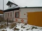 Фотография в   . Продам жилой дом в д. Кошелиха. Бревенчатый, в Нижнем Новгороде 1900000