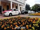 Изображение в Авто Авто на заказ Компания «Свадебный кортеж» рады предложить в Нижнем Новгороде 350
