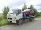 Фото в   Эвакуация легковых, грузовых авто, спецтехники, в Нижнем Новгороде 0