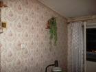 Фото в   Выгодное предложение ! ! ! !     3-к квартира в Нижнем Новгороде 3000000