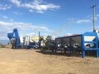 Увидеть фото Разное Асфальтобетонный завод / DHB-60 Модульный Асфальтобетонный завод (60т/час) 38893502 в Нижнем Новгороде