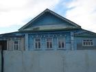 Скачать бесплатно изображение  продается дом в деревне 38997215 в Нижнем Новгороде