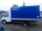 Свежее фото Транспортные грузоперевозки Грузоперевозки на удлинённой Газели 40733186 в Нижнем Новгороде